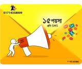 Bulk sms For School,collage & Coaching...
