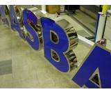 3D Letters Maker in Dhaka
