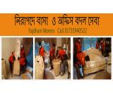 HOUSE AND OFFICE SHIFTING SERVICE IN DHAKA BANGLADESH