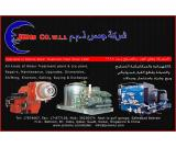 JEMS - Engineering and Technical products supply, Repairs & Maintenance Services for Industries