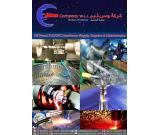 PLC/CNC Machinery Supply, Repairs, Retrofit Services in Bahrain