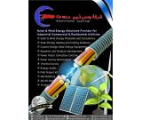 Solar Energy System Supply & Install
