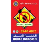 Are you avoiding necessary pest control services bcz of worries about the smell, call WHITE DRAGON