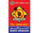 Pest Control Services in Bahrain (Odourless)