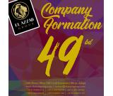 {₾↑ your company formation form with Elazzab group {₾↑