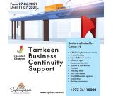 Tamkeen Business Continuity Support