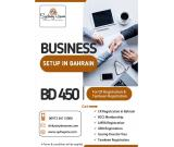 Company Formation with Tamkeen Registration BD 450/- only