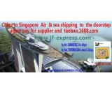 Offer the cheapest courier and sea shipping from China to Singapore, agent pay for supplier