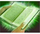 Learn Quran online for kids via skype/ UK based qualified teachers