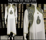 Frock | Price Rs 1350 | Free Delivery