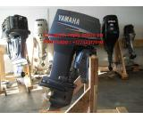 outboard 15hp up to 425hp +17732317010