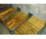 Gold bars metal for sale