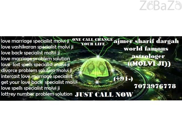 PeaCiaLisT:LOst Love problem solutiont :::-7073976778 i-n