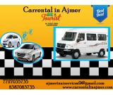Car Rental Ajmer Rajasthan , Ajmer Car Rental , Car Rental At Ajmer