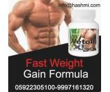 Gain Weight Fast with Herbal Supplement