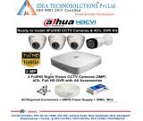 Dahua Camera Supplier in Bhubaneswar