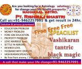 Call now husband wife dispute solve call now +91-9462257091