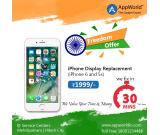 Broken Screen Repair @ Rs.1999/- | AppWorld