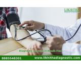 Diagnostic services in Aundh pune
