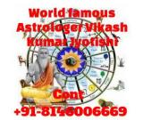 Love back astrologer baba ji 72hr smadhan8146006669