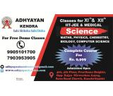 SCIENCE 11th & 12th Board (PCM&PCB) by Adhyayan Kendra