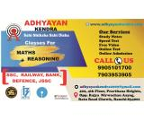 FOUNDATION (SST+ MATHS+ SCIENCE + ENGLISH )OFFLINE IXth By Adhyayan Kendra