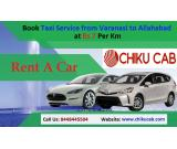 Book Cab Service from Varanasi to Allahabad at Rs 7 Per Km