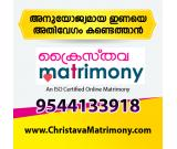 Kerala Christian Matrimony | 100% Secure and Most Trusted