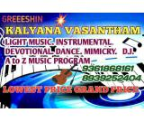 Light music in Chennai