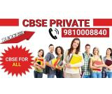 CBSE OPNE SCHOOL