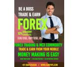 EARN RS.2000 TO RS.10000 DAILY IN FOREX TRADING. LEARN CROSS FOREX IN TAMIL