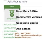 Vanigham market offers Used cars, tourist vehicles and Commercial Vehicles for sale