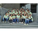 MBA Colleges in Rajkot – Contact Best PGDM Colleges in Rajkot