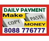 Earn Daily Rs. 300/- from Home Copy paste Job | 8088776777 | 1202 |