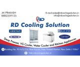 Rockwell Visi Cooler Distributor and Dealer in Delhi NCR