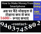 Online Data Entry Jobs Data Input Work from Home