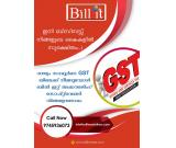 Billit - GST Billing and Accounting Software