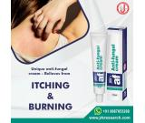 JRK's AF Antifungal Cream For Fungal Infections