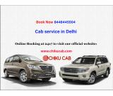 Book online today with the biggest online car rental service.