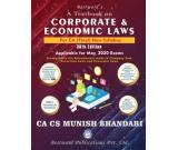CA Final Munish Bhandari May 2020 Corporate and Economic Laws for New Syllabus