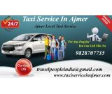 Budget Car Rental In Ajmer , Ajmer Car Rental Services