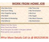 Part time/Full time Ad posting jobs in Coimbatore  to earn money from your Home.
