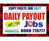 Tips to Make Income | 8088776777 | Online jobs | 1111 | Data entry jobs