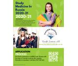 MBBS Abroad In Russia 2020-21 Twinkle InstituteAB