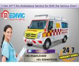 Get Outstanding Relocation by Medivic Ambulance Service in Ranchi
