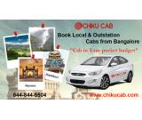 Is the best cab service available in Bangalore?