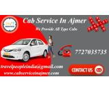 Ajmer Pushkar Khatushyam tour , Ajmer Pushkar Tour , Book Taxi in Ajmer