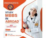 study MBBS Abroad at Low Cost
