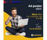 Work from home Ad posting copy past work or form filling Kutch