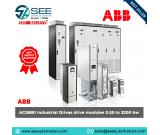 ABB Industrial Drives ACS880, Drive Modules 0.55 to 3200 kw | Seeautomation & Engineers